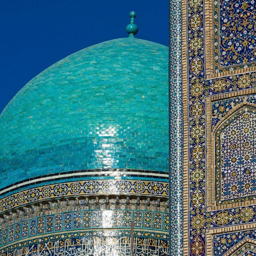 Tiled dome of Kalon Mosque in Bukhara, Uzbekistan, Central Asia