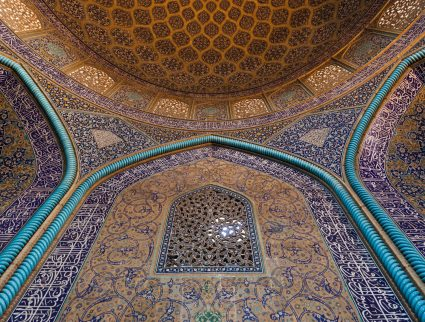 Beautiful tile work inside the Mosque Of Sheikh Lotfollah in Esfahan, Iran