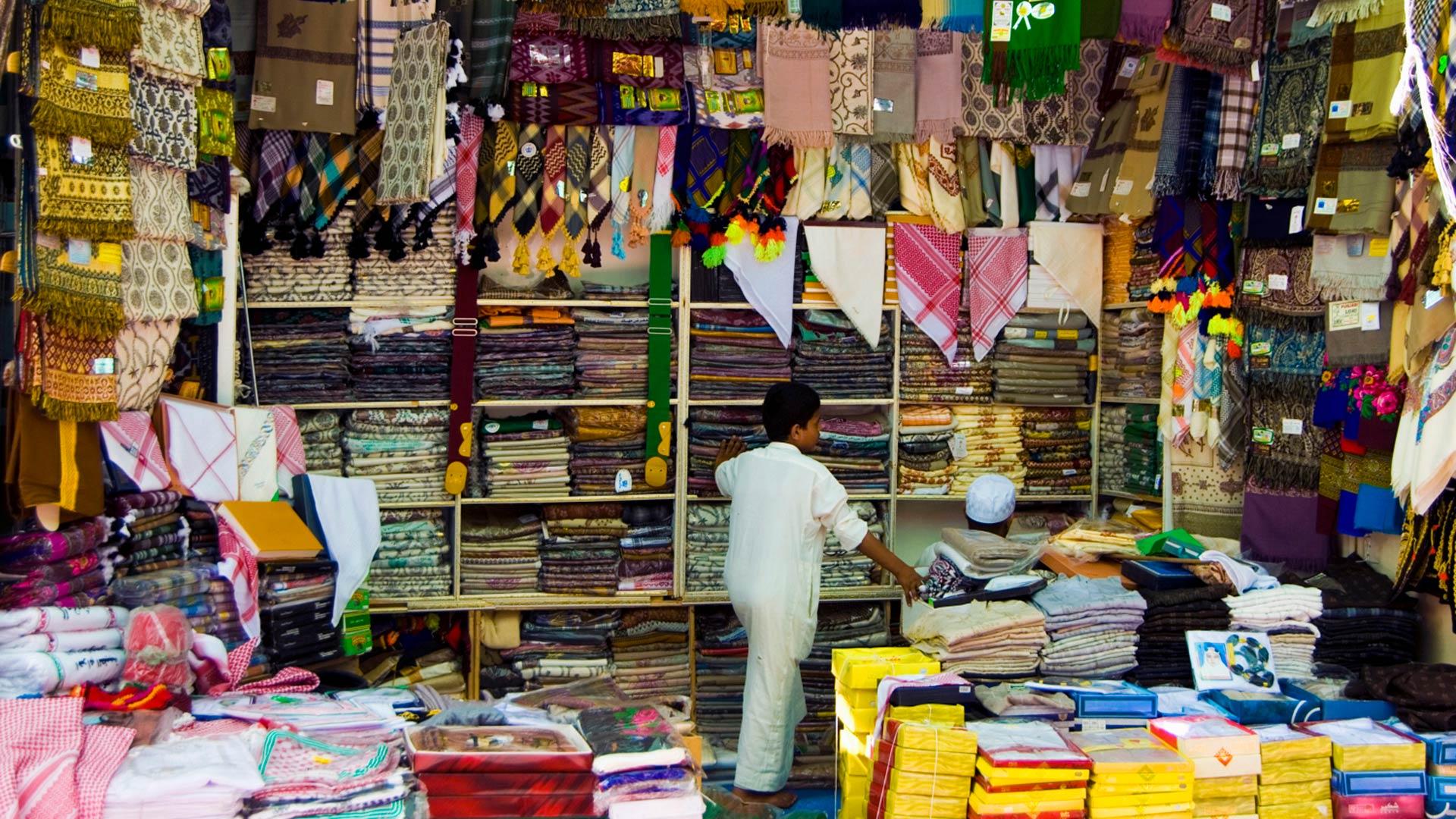 Market in Jeddah, Saudi Arabia