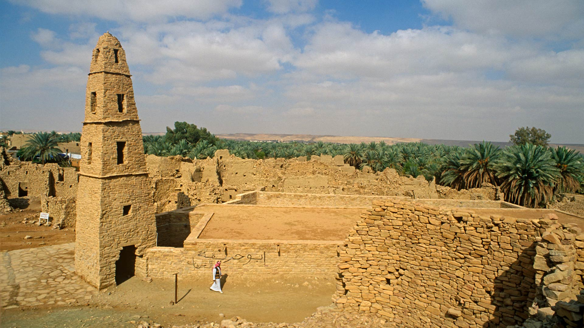 Ruins of Mosque of Omar in Jouf Saudi, Arabia