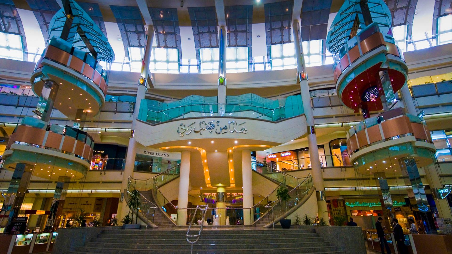 Shopping center in Riyadh, Saudi Arabia