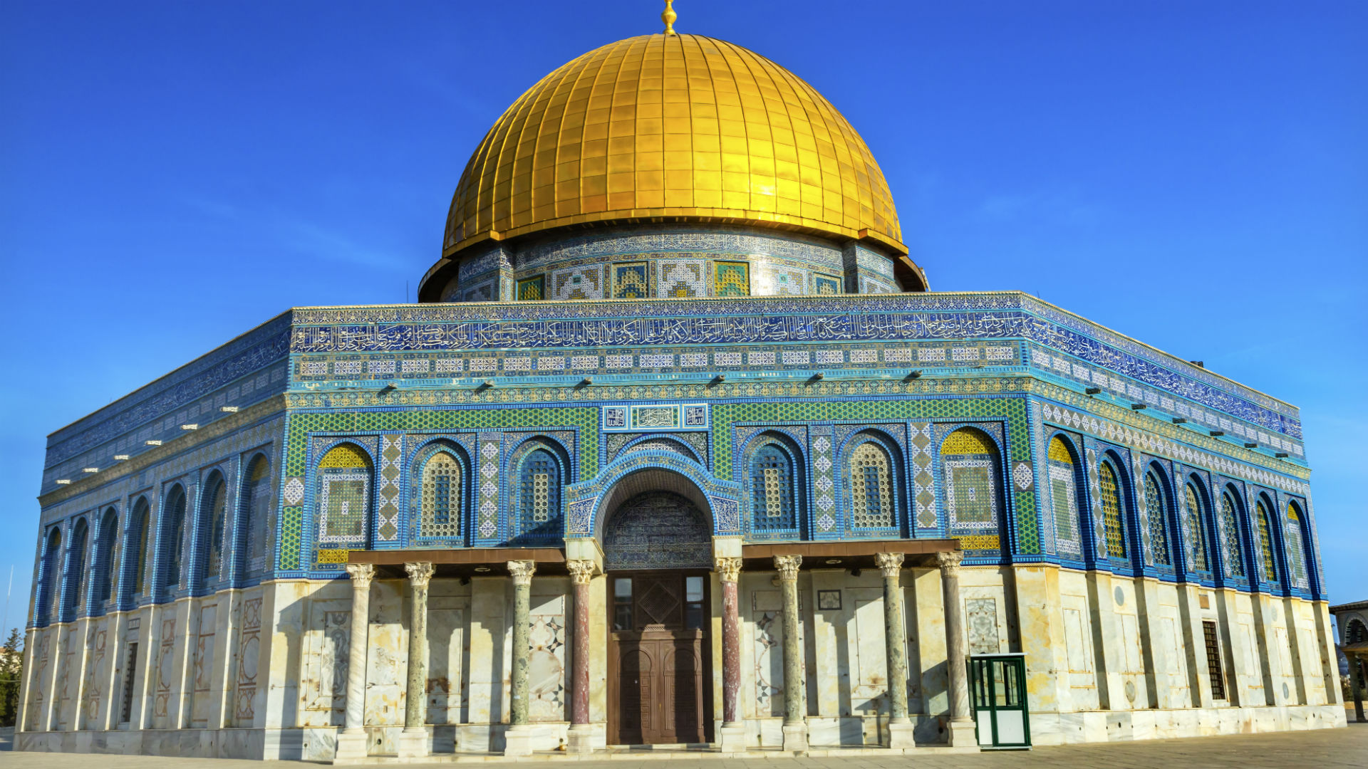 Close-up of the Dome of the Rock in Jerusalem, Israel