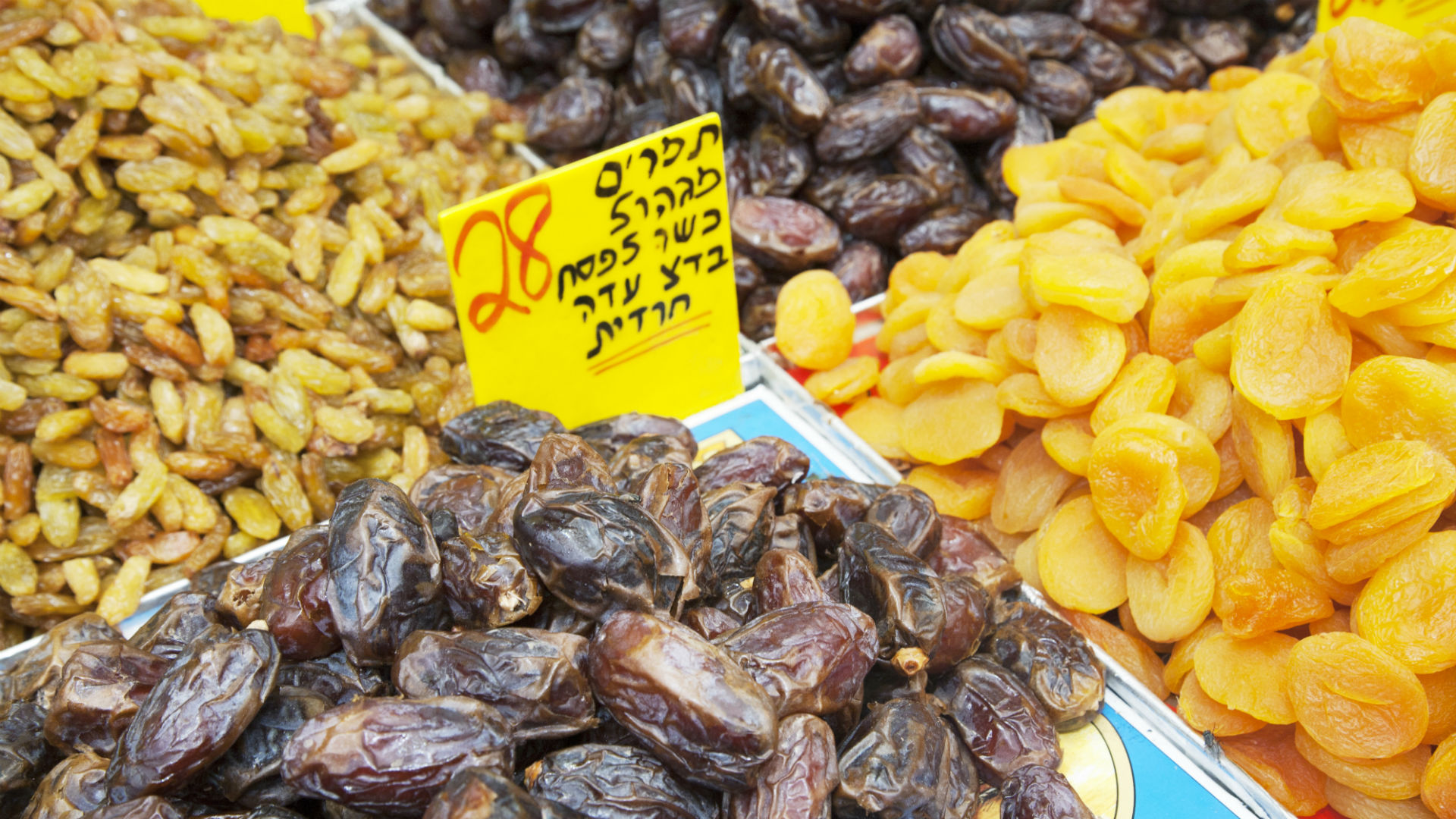 Dates and other dried fruits on display at Mahane Yehuda Market, in Jerusalem, Israel.