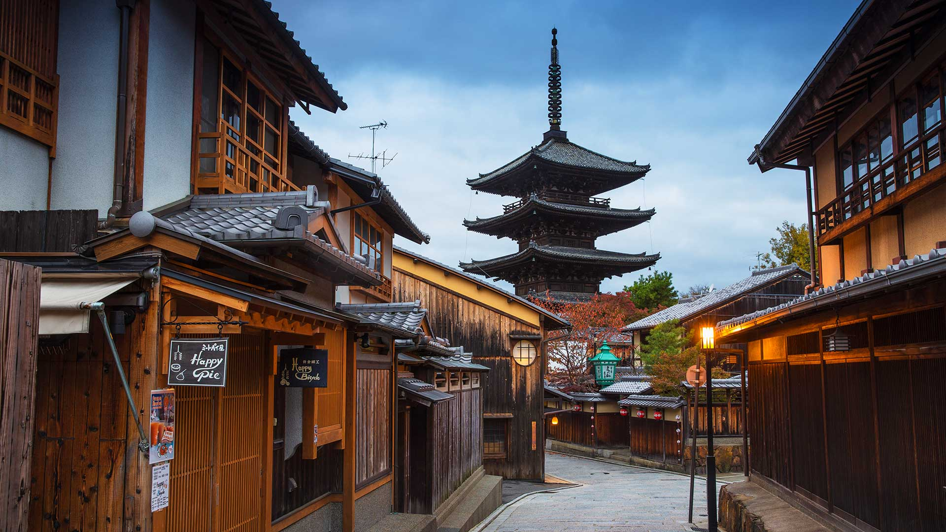 Higashiyama District, Gion, Yasaka Pagoda in Hokanji temple