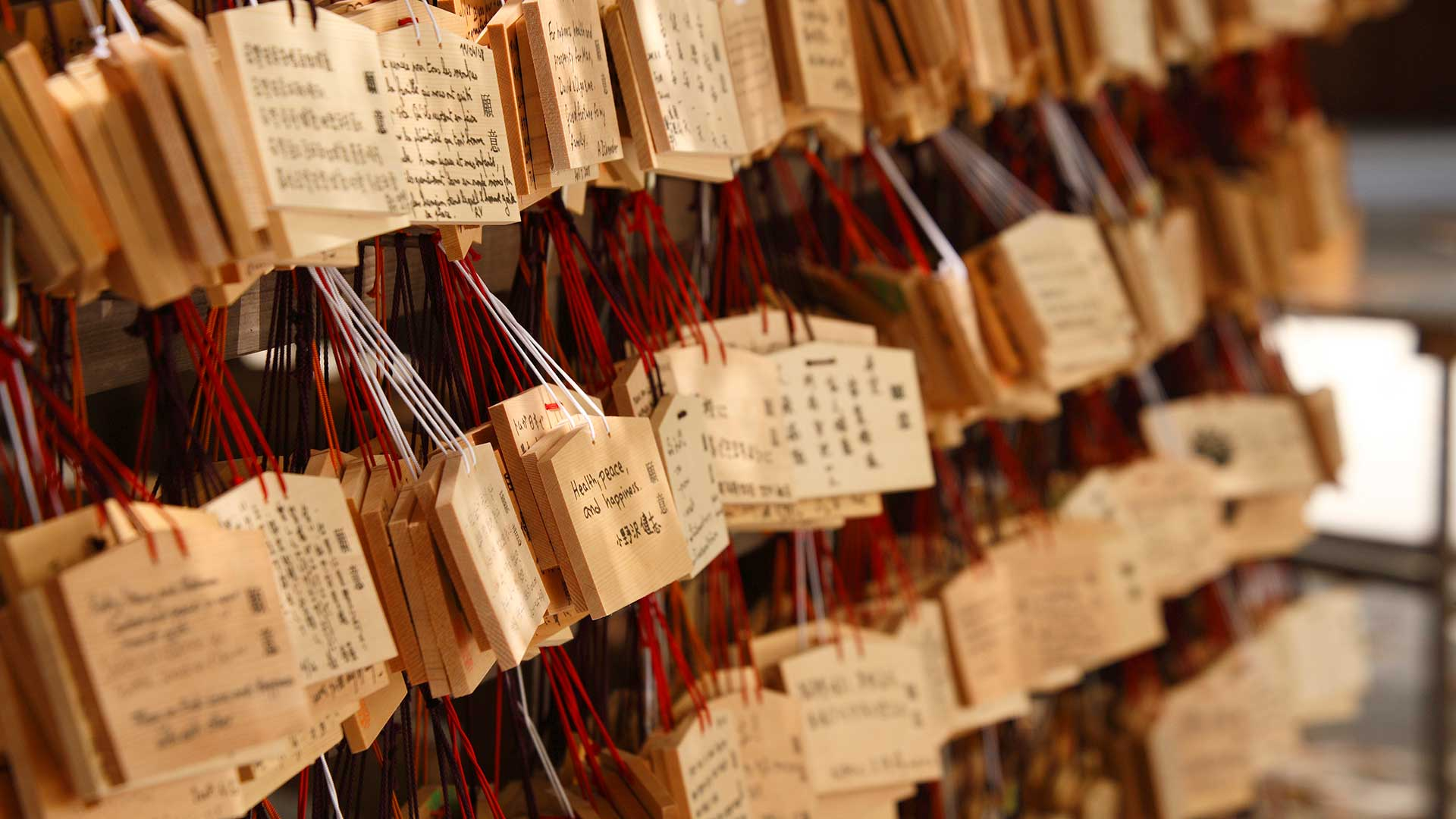 Prayer tablets at the Meiji Shrine, Tokyo, Japan