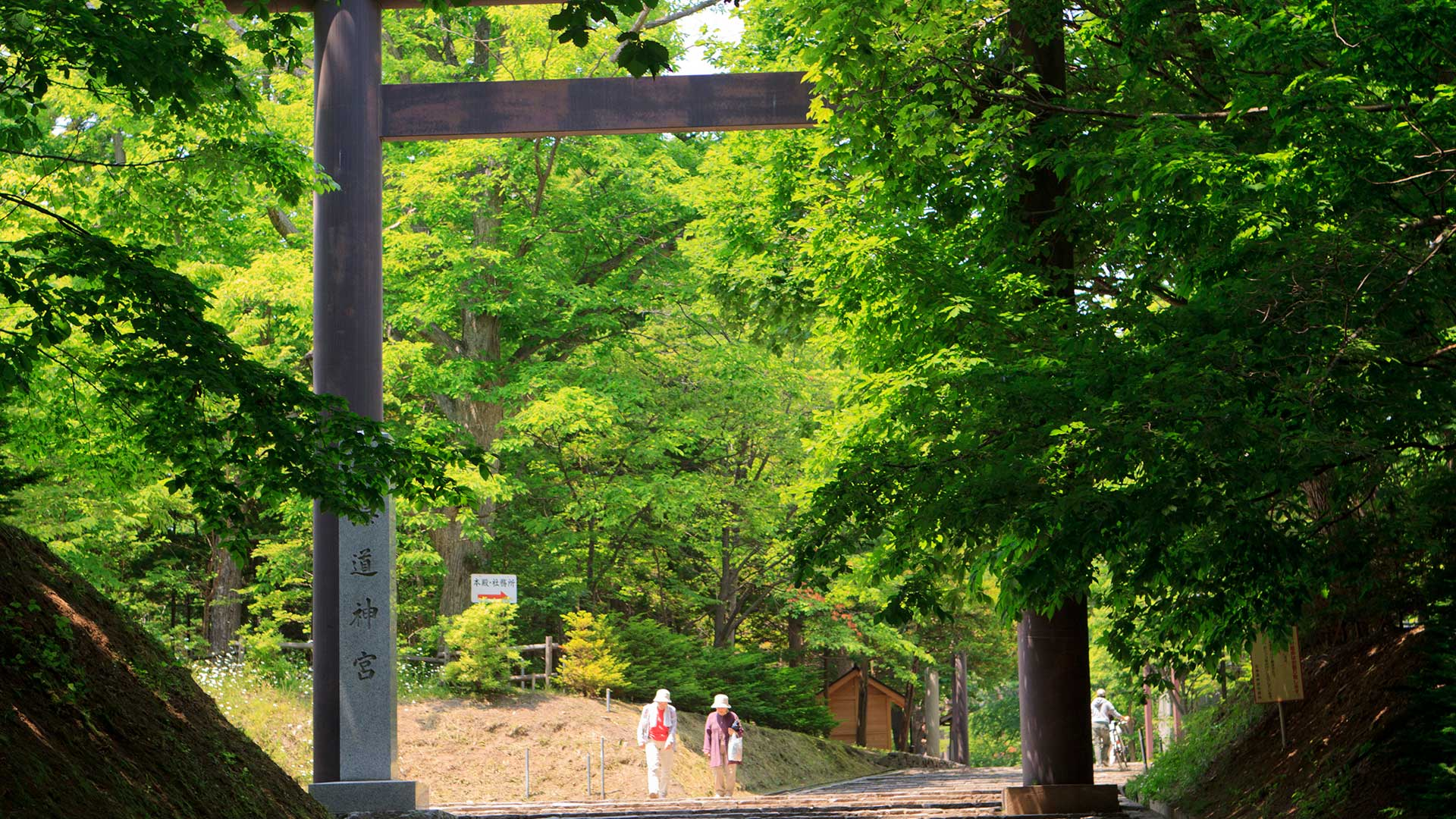 A giant stone tori gate marks the entrance to Hokkaido Jingu in Sapporo, which is Hokkaido island's largest and most important Shinto Shrine.