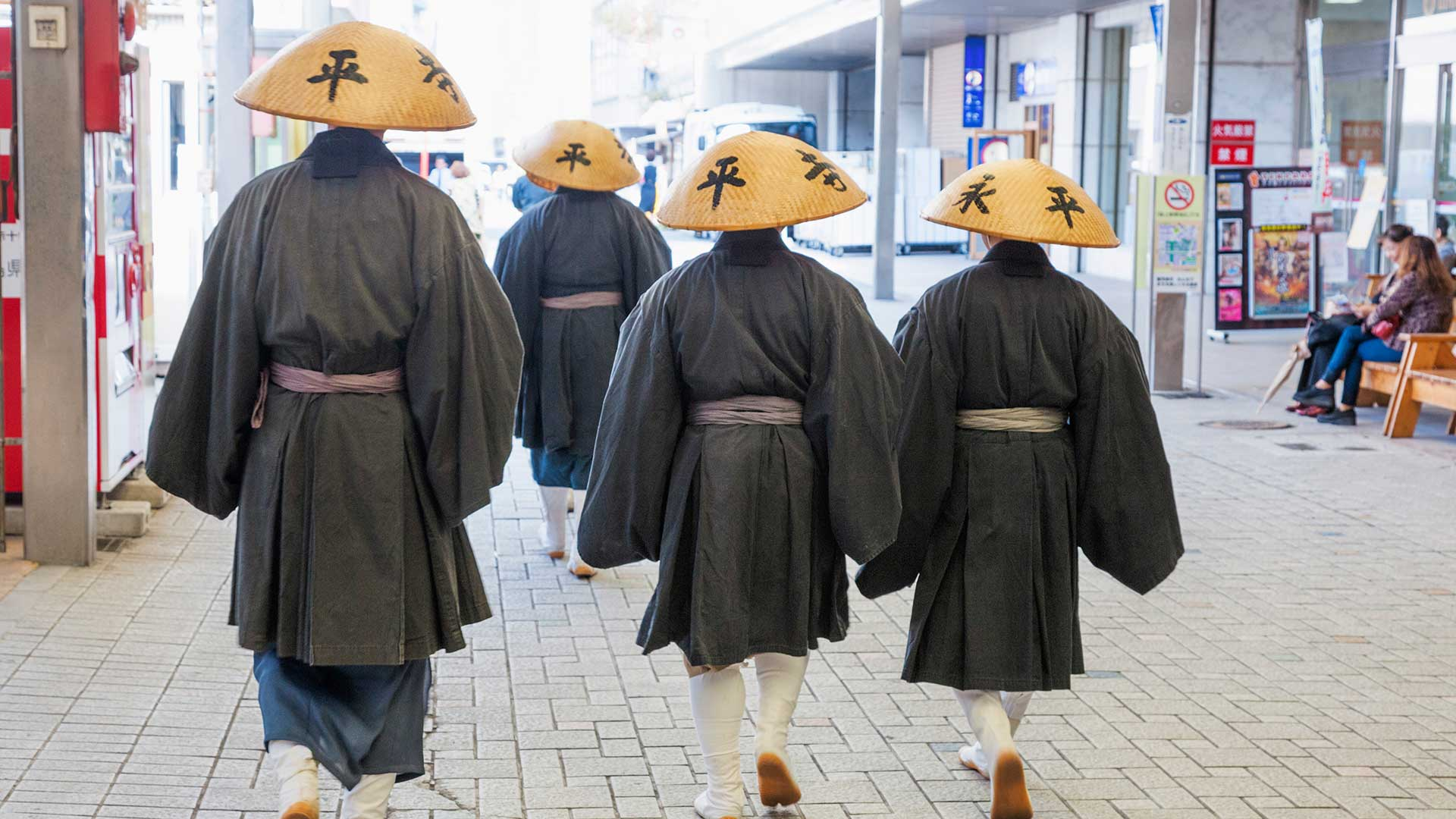 Zen Monks at Tenmonkan-dori Shopping Arcade