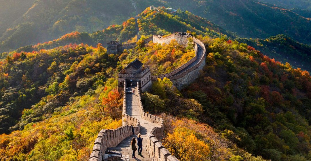 Fall foliage along the Mutianyu section of the Great Wall, China