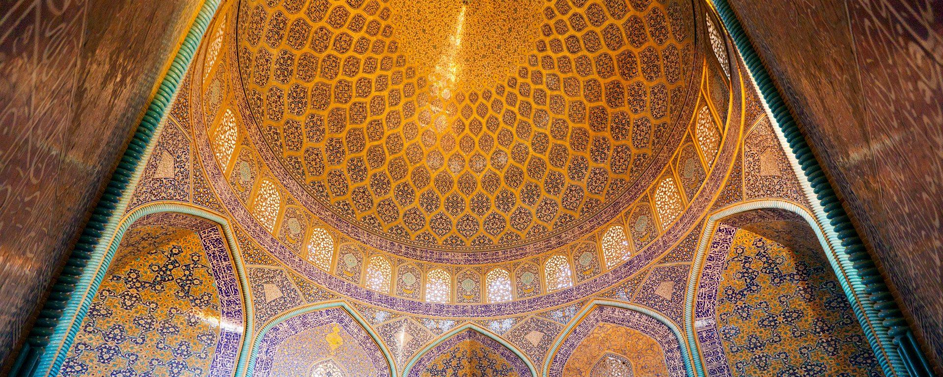 The golden interior dome of the Sheikh Lotfollah Mosque in Esfahan, Iran