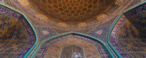 Central Iran, Esfahan, Mosque Of Sheikh Lotfollah
