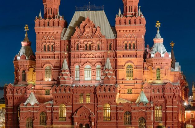 The State Historial Museum at night in Moscow's Red Square, Russia