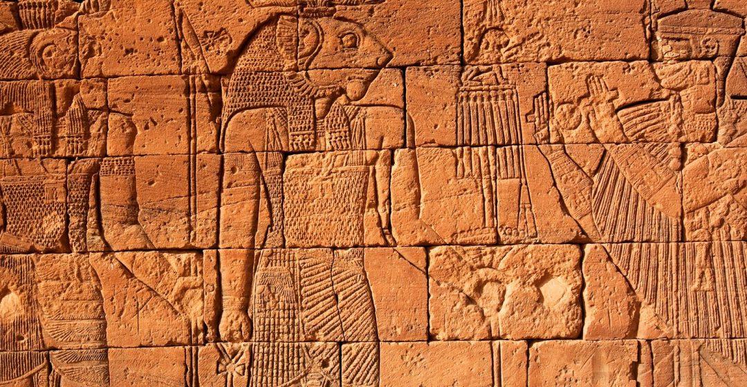 Hieroglyphics on the Lion Temple at Nagaa, Sudan