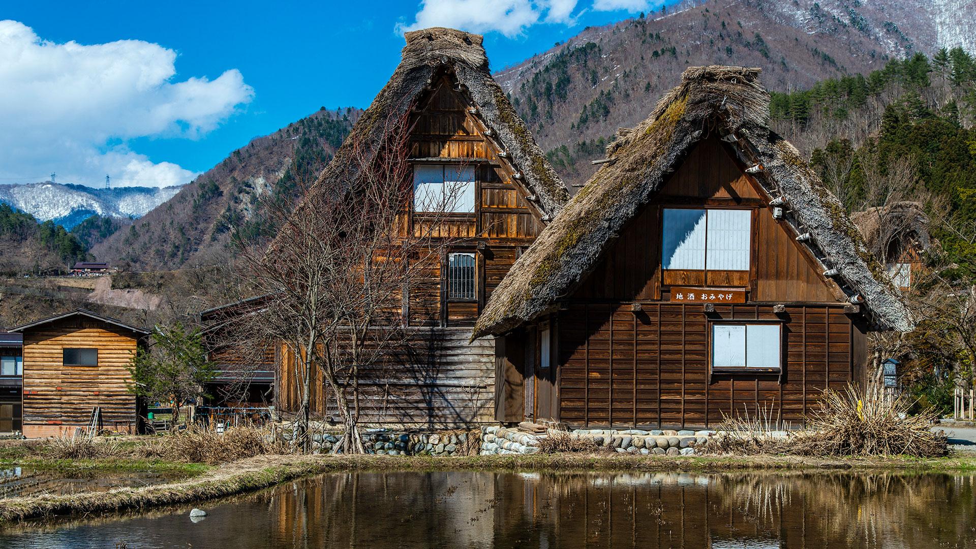 Traditional farmhouses in Shirakawago, Japan