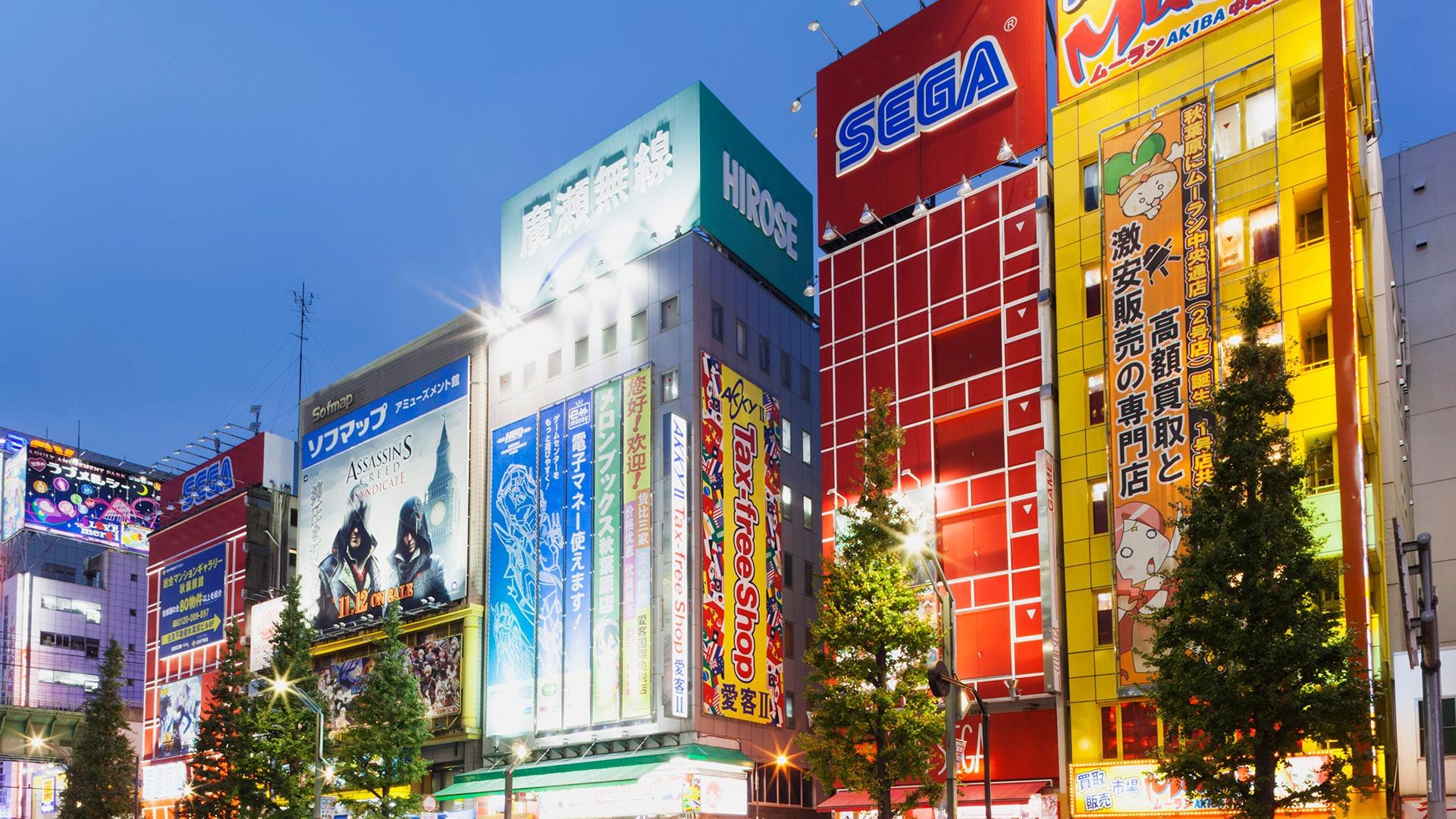 Street scene in Akihabara, Tokyo, Japan