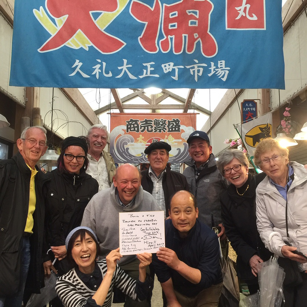 A GeoEx group with the chef after a memorable bonito meal in Shikoku, Japan