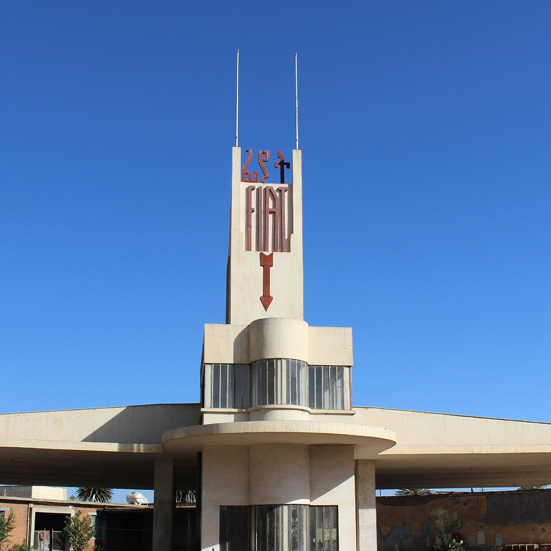 Facade of the Fiat Tagliero building in Asmara, Eritrea