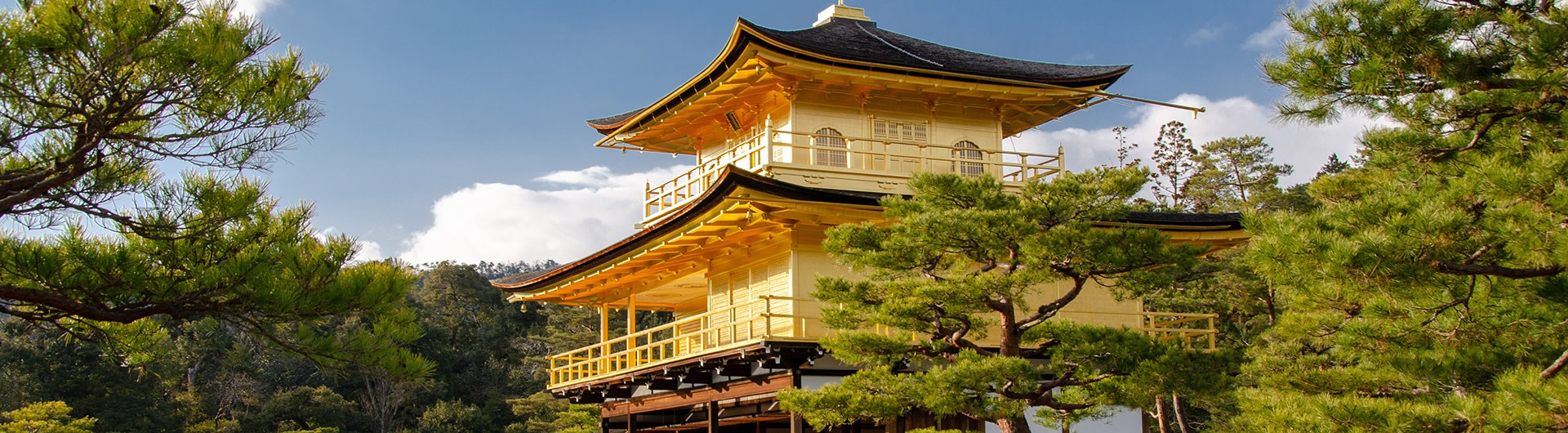 Kinkaku-ji (the Golden Temple) in Kyoto, Japan